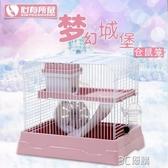 倉鼠籠子送禮包雙層透明豪華倉鼠別墅金絲熊窩倉鼠用品籠子 3C優購
