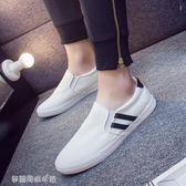 小白鞋 純白色一腳蹬男鞋子男士白鞋帆布套腳潮鞋小白鞋樂福鞋 夢露時尚女裝