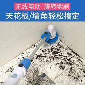 電動清潔刷強力家用多功能無線充電旋轉洗地浴室瓷磚縫隙長柄刷子igo 220V 貝芙莉
