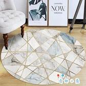 圓形地毯家用臥室電腦椅轉椅吊籃書房衣帽間地墊【奇趣小屋】