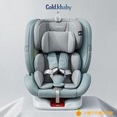 兒童安全座椅嬰兒汽車車載通用寶寶360歲度旋轉小孩可躺【小橘子】