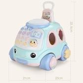 兒童拖拉玩具拉線繩寶寶手推車拖行拉拉車嬰兒車學步1-3歲玩具車