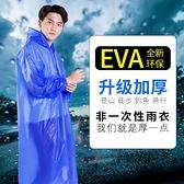 雨衣 戶外男士加厚雨衣釣魚便攜式特大碼成人長款防水雨披登山防雨服 ww