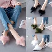 包鞋  女鞋夏季尖頭歐美粗跟低跟百搭平底包頭一字帶毛毛涼鞋女 【快速出貨】