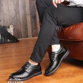 示度男皮鞋商務正裝男鞋 男士繫帶英倫時尚鞋子 男  中秋節禮物