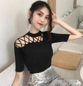 针织上衣韓風Chic心機鏤空綁帶斜肩短袖T恤女夏純色修身針織衫上衣 伊蒂斯