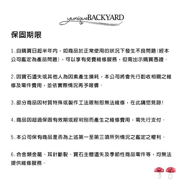 yunique Backyard (小) 貝殼項鍊