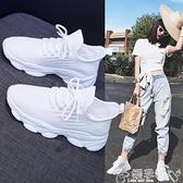 老爹鞋2021年夏季新款ins百搭網面薄款休閒透氣小白跑步老爹運動女鞋子嬡孕哺 618購物