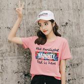 黑五好物節 2018新款夏裝白色短袖t恤女裝修身韓版韓范學生半袖體恤上衣潮 東京衣櫃