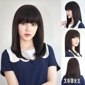韓版中長假髮直髮可愛學生清純自然逼真女生2019新款全頭套 LR5396【艾菲爾女王】