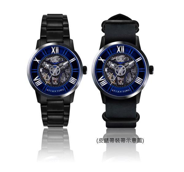 Relax Time RT-61X-5 限量版羅馬鏤空時尚藍X黑機械腕錶/45mm 加贈一條錶帶