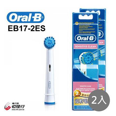 【德國百靈】Oral-B-成人超軟毛刷頭(2入) EB17-2ES