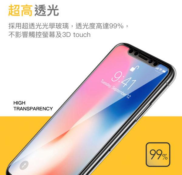 犀牛盾 9H 3D 滿版 玻璃保護貼 iPhoneX  8 7 6s 6 Plus 鋼化 玻璃貼 螢幕保護貼