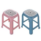 KEYWAY 大銀座椅RC-651(47cm)【愛買】