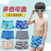 兒童泳褲 男童平角泳衣游泳衣帶帽寶寶泳衣男孩分體泳裝中大童泳褲(泳褲 帽子)