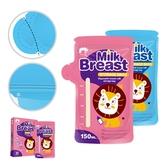 BabyAge母乳儲奶袋150ml獅子母乳冷藏保鮮袋30片-JoyBaby