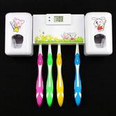 雙座牙膏器卡通可愛兒童擠牙膏器簡約成人兒童雙組合自動擠牙膏器
