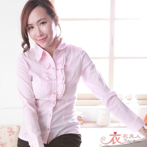 【A33953】胸前荷葉線條長袖襯衫(藍)*衣衣夫人OL服飾店*