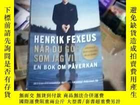 二手書博民逛書店När罕見du gör som jag vill: en bok