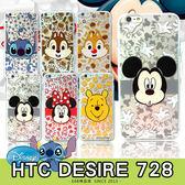 E68精品館 正版 迪士尼背景 透明殼 HTC DESIRE 728 米奇米妮 史迪奇 軟殼手機套手機殼保護套 D728