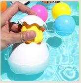 洗澡玩具下雨云朵小鴨子蛋寶寶孵蛋戲水玩具兒童浴室灑水噴水