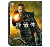 【停看聽音響唱片】【DVD】綠箭俠第七季