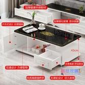茶几 簡約現代電視柜組合新款鋼化玻璃家用歐式客廳簡易茶桌小戶型JY【快速出貨】