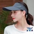 帽子夏天空頂跑步帽百搭鴨舌棒球帽防曬遮陽帽運動帽【古怪舍】
