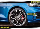 莫名其妙倉庫【4U009 ST-LINE 鋁圈 (單顆價格)】19 Focus Mk4配件ST-LINE頂級標配鋁圈18吋鋼圈原廠件