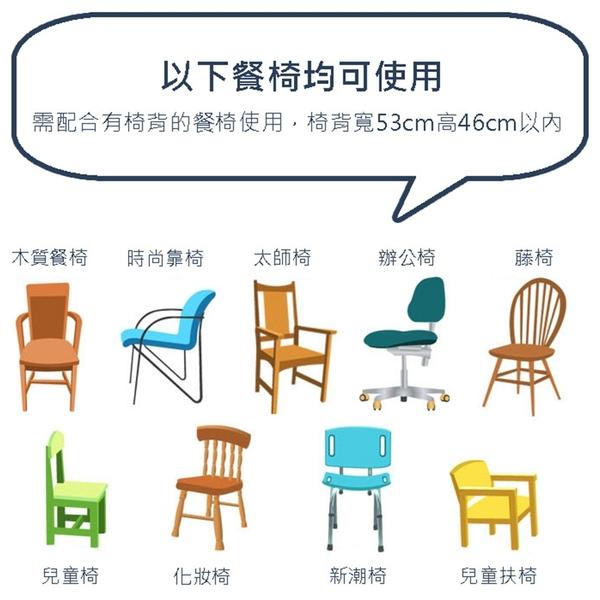 攜帶型 簡易座椅安全帶 德國設計 攜帶型嬰兒安全椅套 RA1342