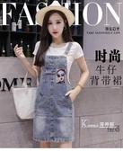 牛仔吊帶裙女夏季新款學院風寬鬆顯瘦百搭a字吊帶洋裝學生 Korea時尚記