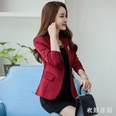 短款長袖西服領休閒小西裝外套 2020新款秋季韓版修身小西裝女 BT22026【衣好月圓】
