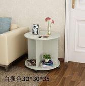 創意小戶型茶几簡約現代簡易小桌子客廳圓小李子形茶几邊幾  白楓色30*30*35