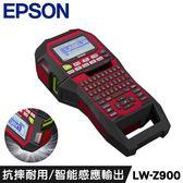 EPSON 工程用手持式標籤機 LW-Z900  【送標籤帶3捲市價2318】