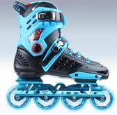 全館83折 初學溜冰鞋成人夜閃光學生旱冰專業輪滑鞋單直排輪花式平花鞋男女