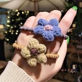 髮圈 韓國兒童毛線髮圈針織毛絨頭繩女扎頭皮筋可愛花朵恐龍髮繩 5色