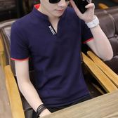 男士短袖t恤夏季新款V領POLO衫半袖體恤打底衫大碼韓版潮流上衣服 薔薇時尚