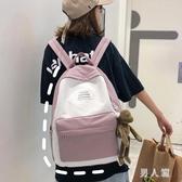 初中生日系書包女韓版高中森系可愛背包女雙肩百搭風學生 PA8006『男人範』