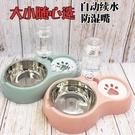 寵物用品雙碗自動飲水寵物貓糧狗糧盆泰迪金毛狗盆貓盆狗碗貓碗