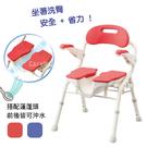 【日本安壽】HP洗澡洗臀二用椅 洗澡椅(共2色可選)