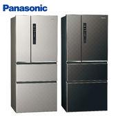 『Panasonic』☆國際牌 500公升 四門 1級變頻冰箱NR-D500HV *免費基本安裝*