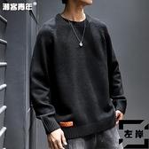 大碼毛衣男秋冬圓領寬鬆大套頭針織衫【左岸男裝】