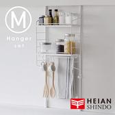 日本【平安伸銅 】SPLUCE免工具廚房收納吊掛層架(M)組合吊掛層架(M)組合SPL-2