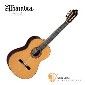 【 古典吉他】【Alhambra 8P】 【阿罕布拉 全單板古典吉他】 【8-P/附古典吉他硬盒】【西班牙製】