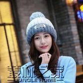 新年鉅惠 秋冬季針織帽韓版女男毛線帽子休閒韓版甜美可愛冬天潮套頭帽韓國