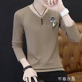 男士V領長袖T恤衫韓版帥氣潮流打底衫青年休閒男裝上衣服 快速出貨