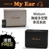 Marshall Wobrun Wifi 音響 Multi-Room 無線喇叭|My Ear 耳機專門店