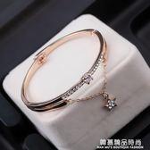 歐美水?幸運五角星水晶手鐲 韓版時尚個性手環手?女飾品