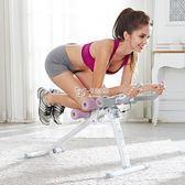 健腹器 雷克紫色ab.core健腹器腹肌訓練器美腹立式滑翔收腹機家用 卡菲婭