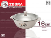 ZEBRA斑馬牌 彩色隔熱湯碗 (附蓋)16cm《Midohouse》